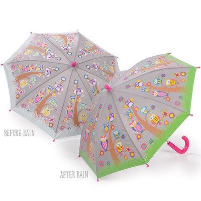 Floss & Rock Magische Paraplu Uil