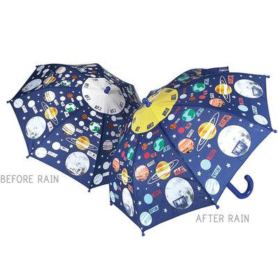 Floss & Rock Magische Paraplu Planeten